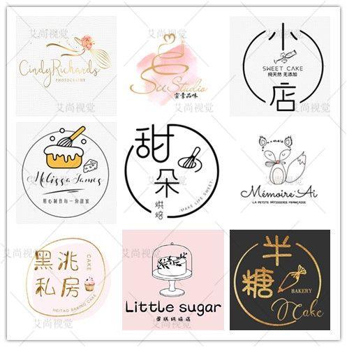 创意logo设计面包店蛋糕店甜品店烘培坊门头设计字体卡通标志设计