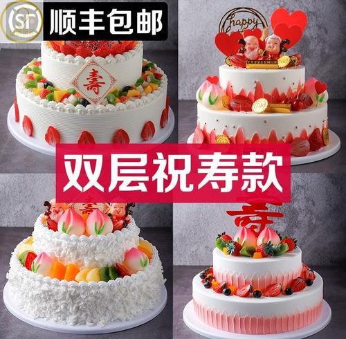 双层祝寿老人生日蛋糕模型仿真2020新款网红塑胶假