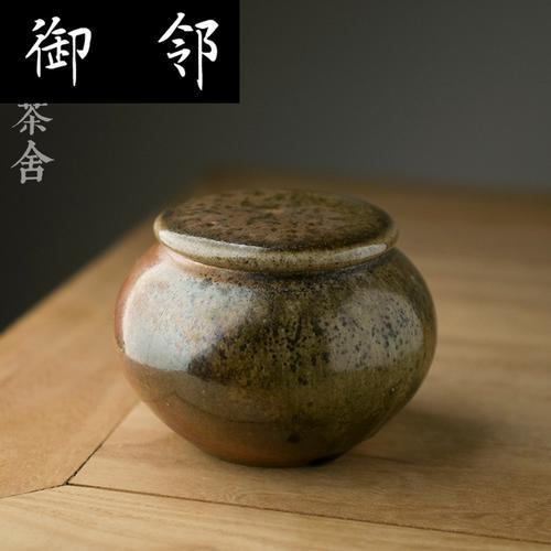 台湾藏山窑无釉柴烧茶叶罐 陶瓷功夫茶具配件 小号茶仓 茶道零配