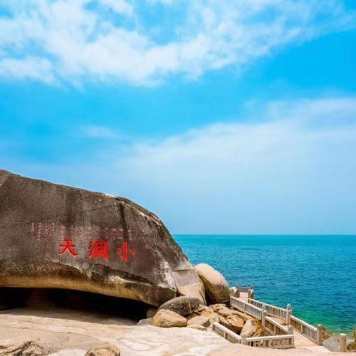 定制旅行 三亚南山文化旅游区一日游  洞天旅游区天涯海角南