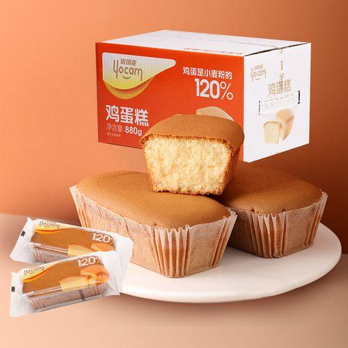 优可麦鸡蛋糕整箱面包营养学生早餐点心充饥夜宵零食小吃休闲食品