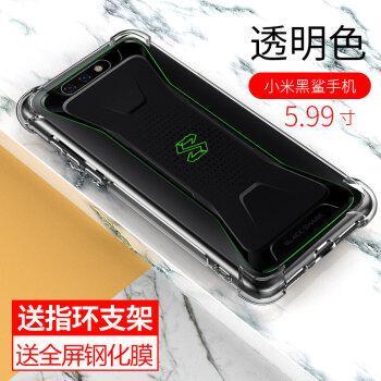 小米黑鲨手机壳黑鲨游戏手机保护套skr-a0外壳硅胶气囊防摔男女潮透明