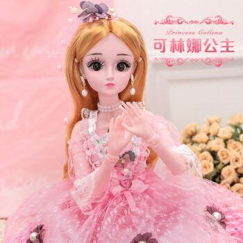 60厘米换装依甜芭比娃娃女孩过家家玩具女童大号公主超大单个娃娃!