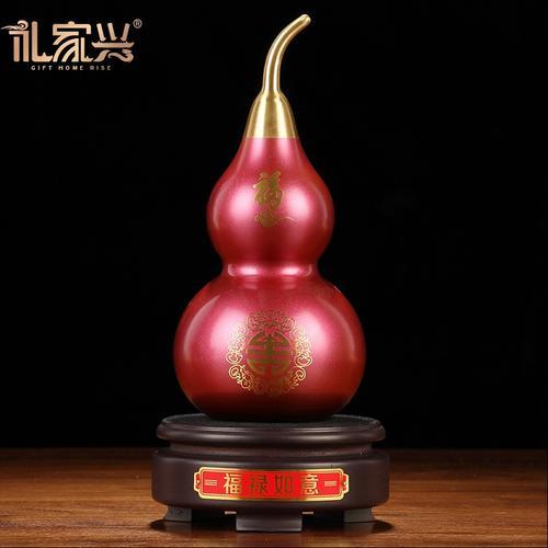 礼家兴  招财葫芦摆件福禄如意中式纯铜工艺品家居酒柜玄关装饰全铜