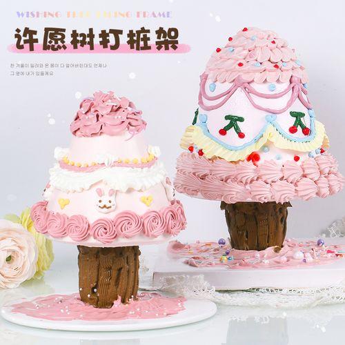 网红许愿圣诞树蛋糕支架小红书6寸8寸打桩支撑架烘焙