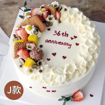 森系水果蛋糕文字定制生日蛋糕网红创意定制男女妈妈上海广州杭州