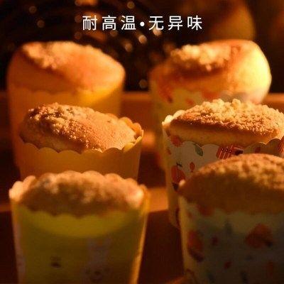 纸杯蛋糕杯子纸托蒸家用烤面包烘焙不粘模具马芬小材料耐高温纸垫