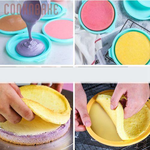 彩虹蛋糕模具4/6/8寸硅胶戚风模具慕斯分层四寸圆烤盘