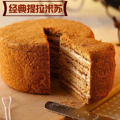 双山提拉米苏千层西式早餐蜂蜜奶油巧克力千层网红蛋糕礼物