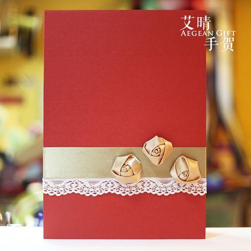 艾晴手贺a4超大红玫瑰手工贺卡生日新年母亲礼物女闺蜜结婚可定制