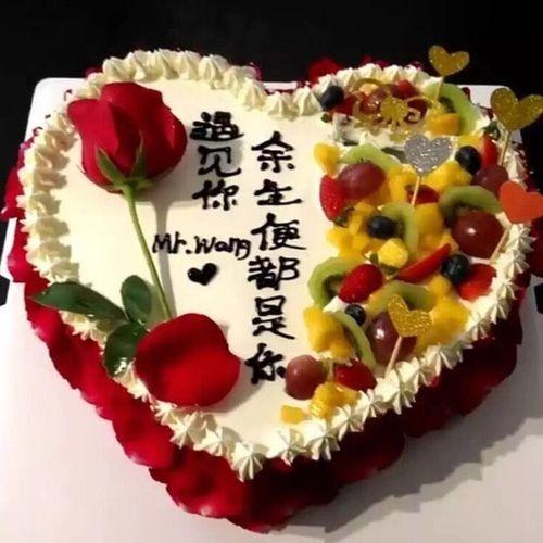 女神浪漫玫瑰花水果生日蛋糕全国同城当日配送达深圳成都上海广州