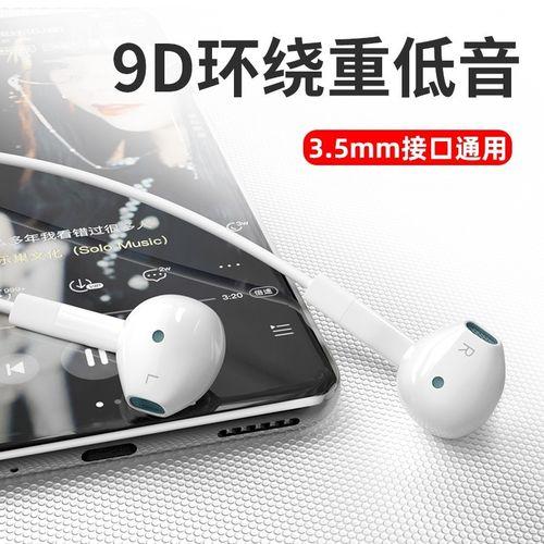 酷蛙 耳机有线入耳式手机耳机音乐游戏耳塞电脑通用