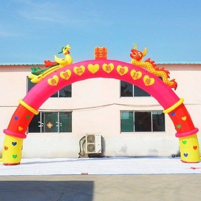 新款婚庆拱门充气气模 婚礼拱门彩虹门气拱门结婚拱门