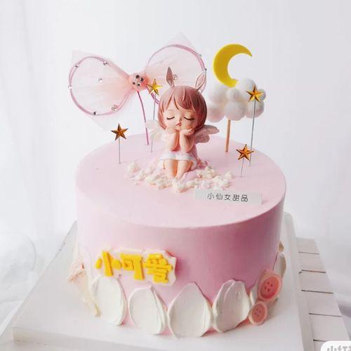 梦幻蛋糕装饰卡通可爱公主蛋糕摆件宝宝周岁百天烘培