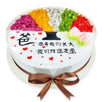 祝寿寿桃老人生日蛋糕同城配送当日送达上海西安福州深圳广州南昌