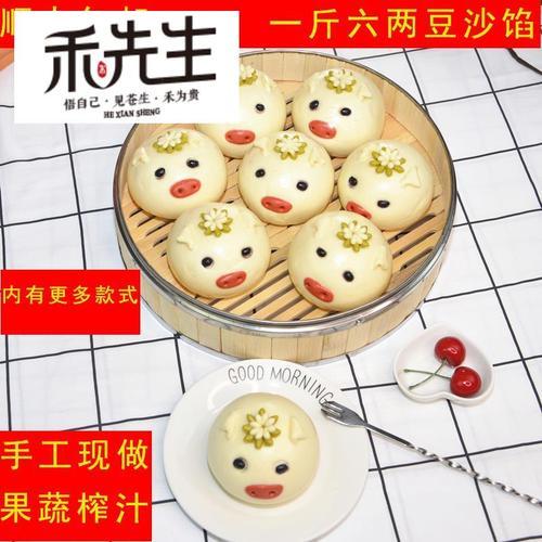卡通包子果蔬小馒头小猪造型儿童奶香早餐手工闰月鱼蟾留娘糕花糕