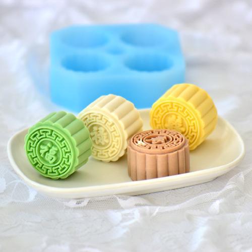 冰皮月饼冰淇淋月饼手工皂硅胶磨模具巧克力翻糖布丁滴胶r1638