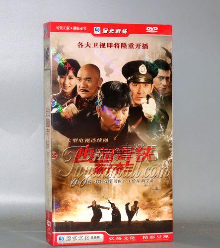 正版 电视剧 热血奇侠燕子李三 经济版盒装 7dvd 赵毅