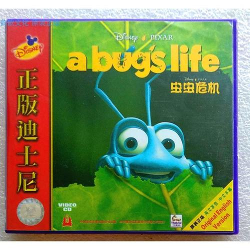 全新 中录德加拉 迪士尼 正版 2vcd 虫虫危机 虫虫特工队英文版