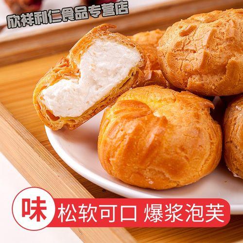 泡芙奶油爆浆蛋糕乳酸菌早餐面包营养西式糕点心零食4斤整箱 【整箱
