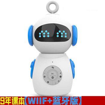 沃野 智伴小帅 智能机器人儿童教育陪伴阿尔法蛋学习机 早教机小度