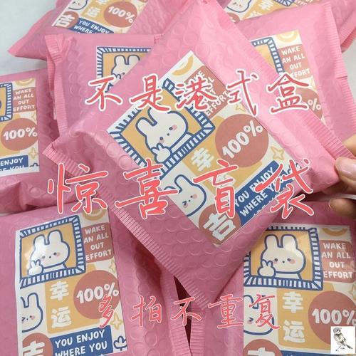 起泡胶盲盒大礼包妙妙的史莱姆2代正版袋自制随机袋
