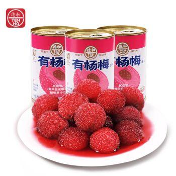 德和(tehho)杨梅罐头即食水果罐头休闲小吃方便速食食品400g 3罐