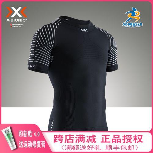 xbionic 4.0男士优能轻量速干衣健身跑步运动紧身压缩