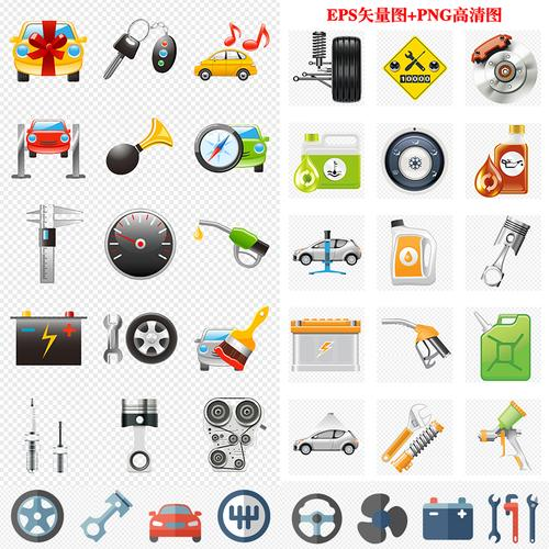 机械维修工具汽车维修配件图标汽车修理工具标识矢量图p020-003