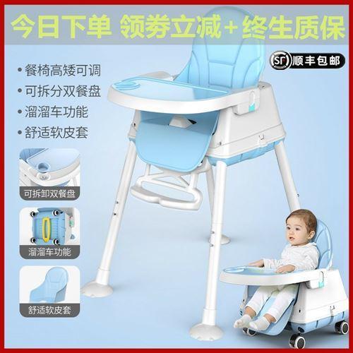吃饭餐夏动宝座椅学坐神器餐车滑宝6个月m学宝宝椅带
