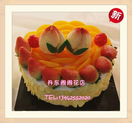 水果祝寿蛋糕-福寿安康【实物拍摄】丹东同城好利来生日蛋糕寿桃