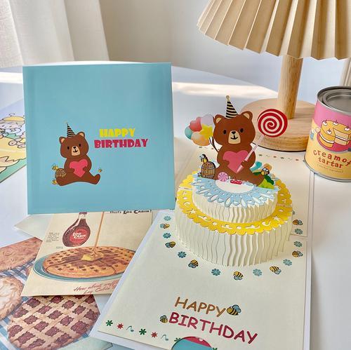 韩国ins风可爱小熊生日蛋糕立体贺卡创意高档祝福生日
