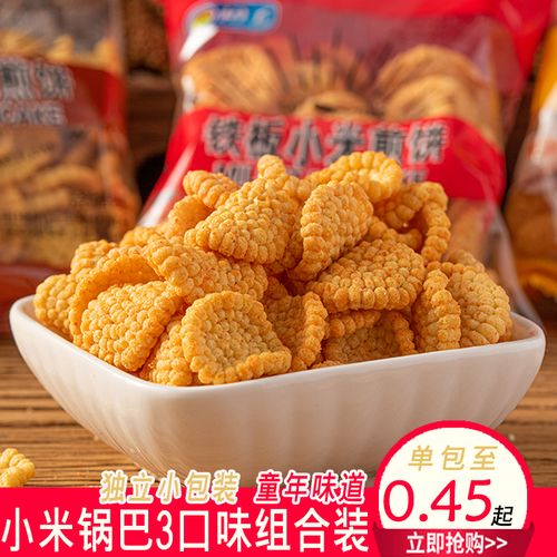 小米锅巴16包500g非油炸孕妇含4脂1低小零食脂脱卡0饱