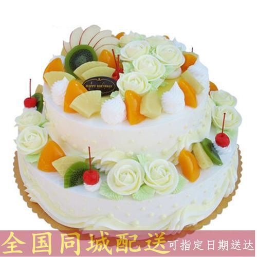 池州铜陵界首天长明光桐城宁国杭州嘉兴蛋糕店同城速递14英寸+10英寸