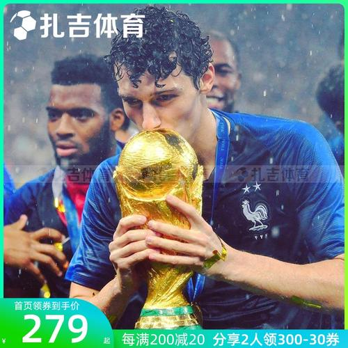 扎吉足球nike 2018世界杯冠军二星法国球员主场球衣893872 893874