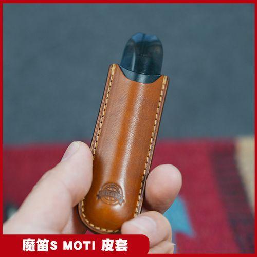 适用于魔笛s moti·s lite电子皮套保护套便携复古