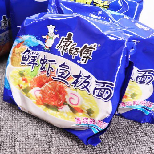 康师傅方便面鲜虾鱼板面袋 装98克*24袋整箱装泡面速食面即海鲜味
