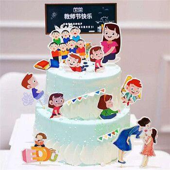 创意老师生日蛋糕感恩教师节蛋糕同城全国上海广州深圳杭州重庆