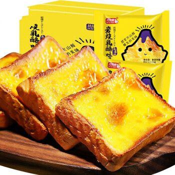 岩烤吐司炭烧乳酪面包土司面包片袋装炭烧乳酪面包整箱 买岩烧乳酪