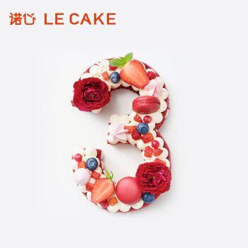 诺心 lecake 数字蛋糕 数字3