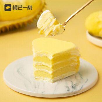 榴芒一刻  榴莲千层蛋糕冰淇淋甜品休闲下午茶生日聚会蛋糕 6英寸榴莲