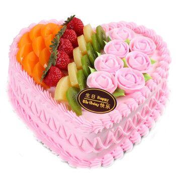 芙瑞多 8寸心形水果蛋糕生日玫瑰花预定当日送到新鲜制作送女友送老婆
