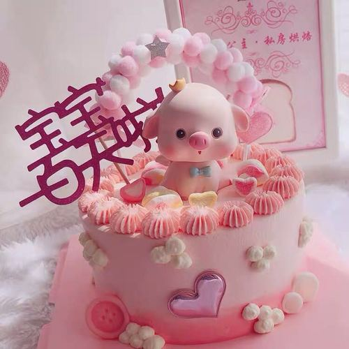 生日蛋糕儿童款粉色皇冠猪宝宝摇头乖乖猪蛋糕装饰