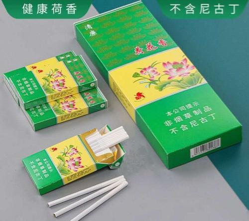 荷花香冬虫夏草中国梦青柑普洱茶烟男女士细支烟茶叶
