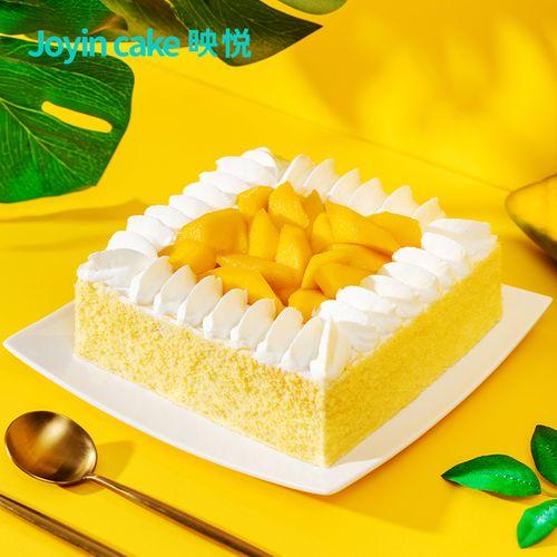 映悦北海道·芒芒芝士生日蛋糕新鲜芒果慕斯蛋糕同城