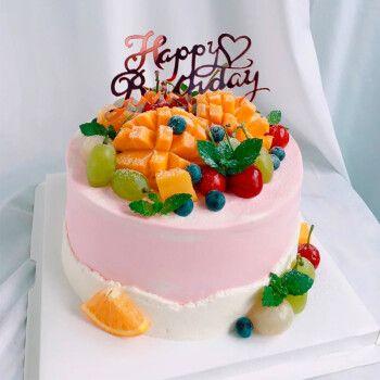 芙瑞多 粉色水果6寸蛋糕生日儿童祝寿聚会预定新鲜奶油生日蛋糕全国