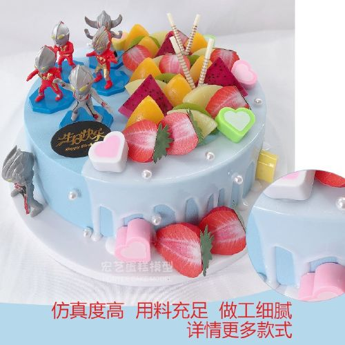 青岛高档新款网红儿童流行卡通奥特曼水果kt猫蛋糕