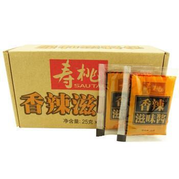 寿桃牌 xo 香辣 葱香 麻辣滋味酱 25g x30包 五种口味