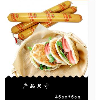 京南烧饼夹肉肠 1kg 满京南烧饼夹肉肠火腿香肠即食火腿手抓饼煎饼