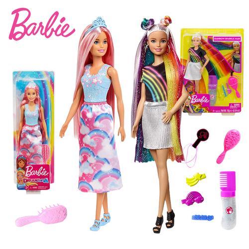芭比娃娃套装礼盒芭比之长发公主娃娃女孩过家家玩具